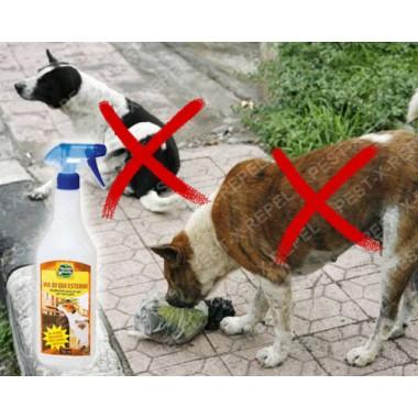 Spray pentru uz interior impotriva cainilor si a pisicilor (Rep 02)
